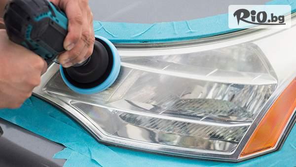 Трипластово професионално полиране и възстановяване на 2 броя фарове и стопове по избор с 50% отстъпка, от Автокомплекс Дружба
