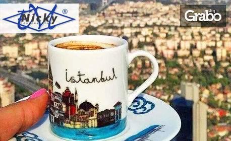 Ваканция за три дни в Одрин и Истанбул! Включено изхранване закуски!