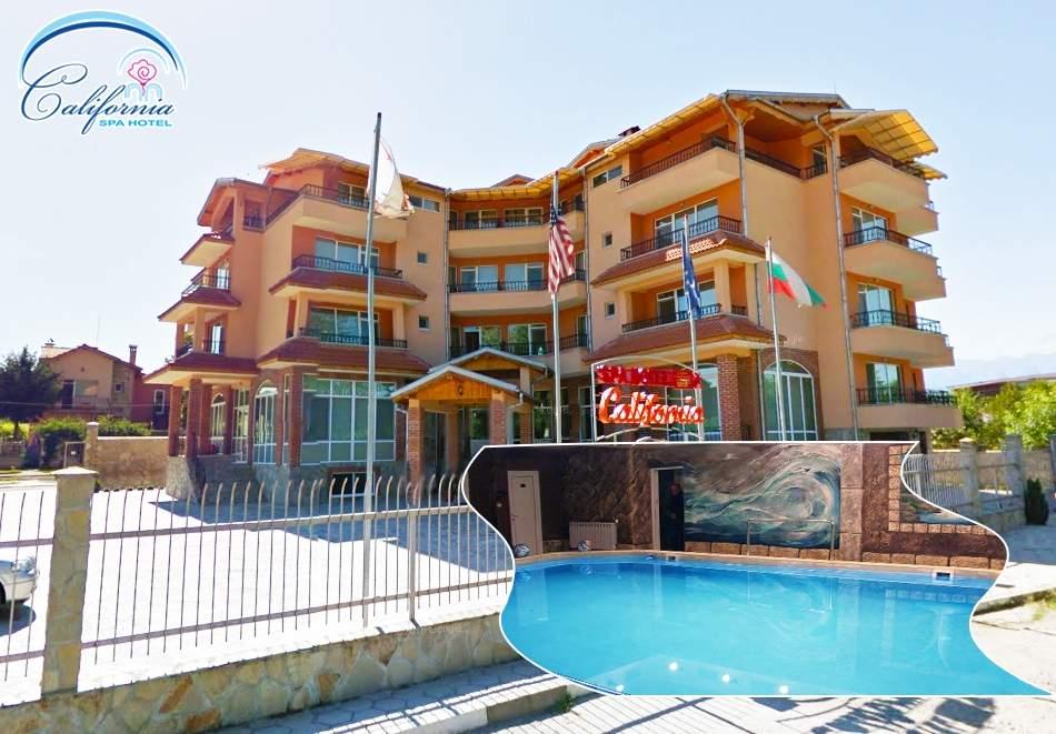 2 нощувки на човек със закуски + басейн с минерала вода + 2 лечебна процедура на ден в хотел Калифорния, Павел Баня