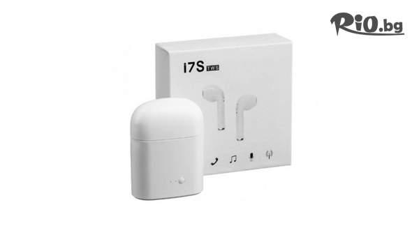 Безжични Bluetooth слушалки TWS I7S с 55% отстъпка, от Prodavalnikbg.com