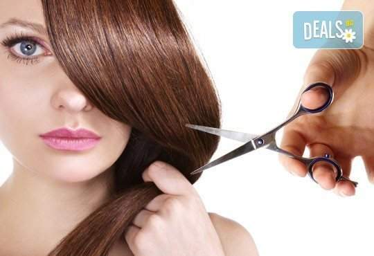 Подстригване с гореща ножица, маска с арганово масло и сешоар в B Beauty