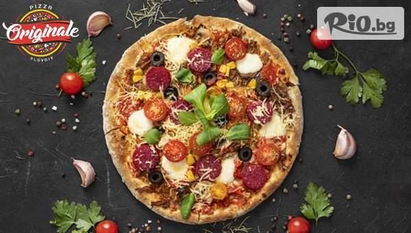 Хапнете Голяма пица на жар по избор в Пицария Ориджинале в центъра на Пловдив или я вземете за вкъщи