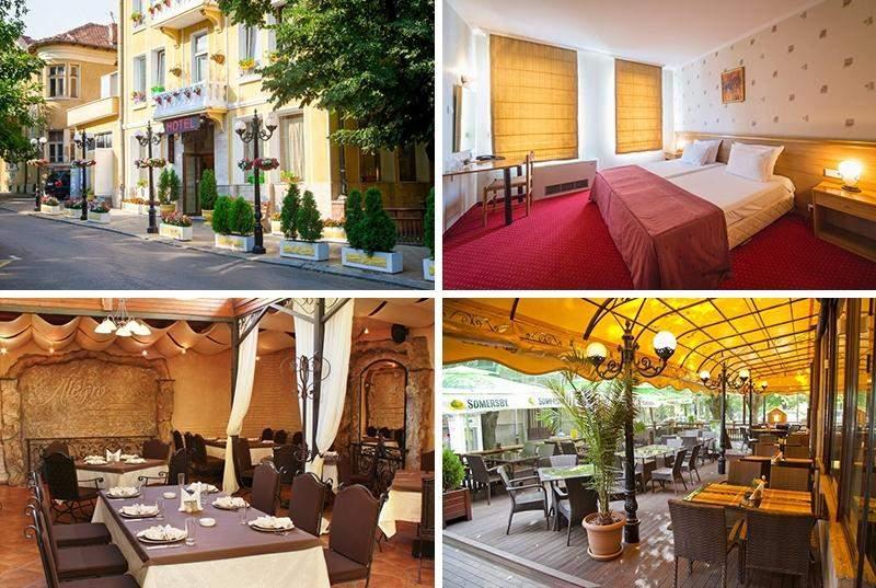 Ваканция в Хотел Алегро, Велико Търново! Включва изхранване закуска!