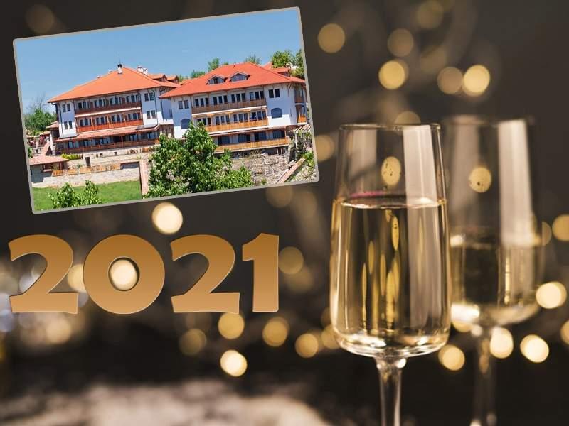 Посрещнете 2021-ва година в хотел Севастократор, Арбанаси! Включва зона за релакс, вечери и закуски!