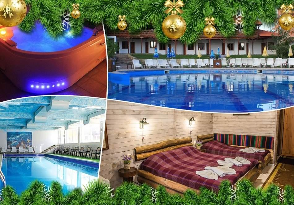 Посрещнете Коледните празници в Еко стаи Манастира, Хисаря! Включва зона за релакс, басейн, вечери и закуски!