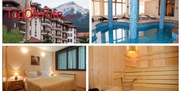 Отпочивайте в Апарт хотел Орбилукс***, Банско! Включва пълно изхранване! + Джакузи и басейн
