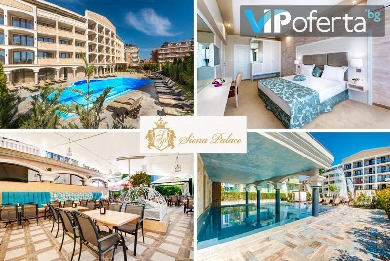 Еднодневен пакет със закуска или закуска и вечеря + ползване на външен басейн и СПА в хотел Сиена Палас, Приморско