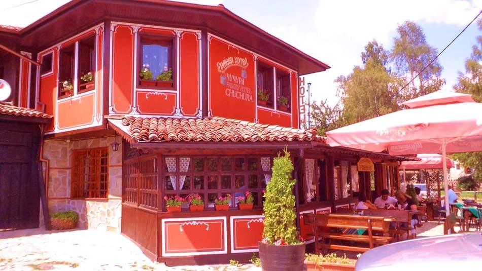 Релаксирайте в хотел Чучура, Копривщица! Включва изхранване вечеря и закуска!