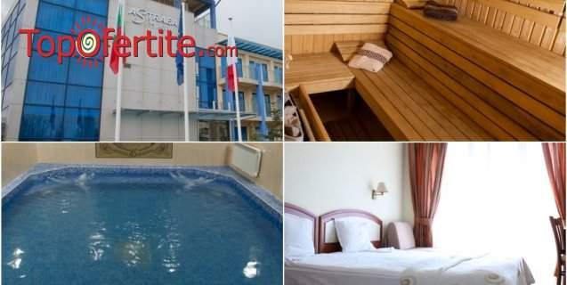 Релакс хотел Астреа 3*, Хисаря! 1 нощувка със закуска, закуска и вечеря или All Inclusive Light + външен басейн, топъл минерален басейн и Релакс пакет на цени от 44 лв на човек