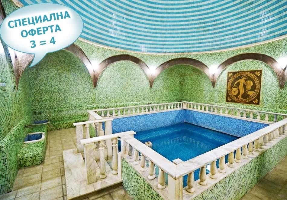 Пълен релакс в К-с Рим, Велинград! Включва изхранване вечери и закуски! Плюс басейн с минерална вода