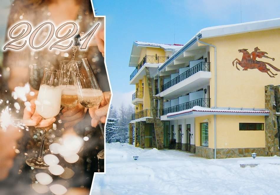 Посрещнете 2021-ва година в хотел Виа Траяна, Беклемето! Включва изхранване вечеря и закуски!
