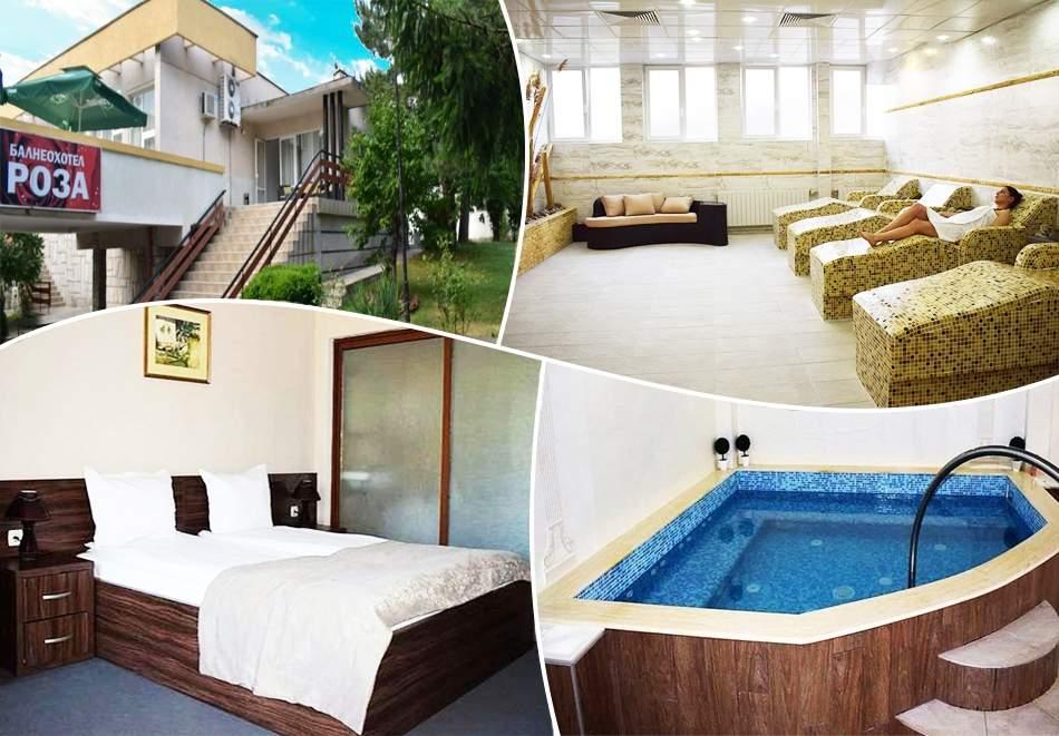 2 нощувки на човек със закуски, обеди и вечери + масаж или процедура + минерален басейн и релакс пакет от Балнео-хотел Балнео-хотел Роза, СтреÐ