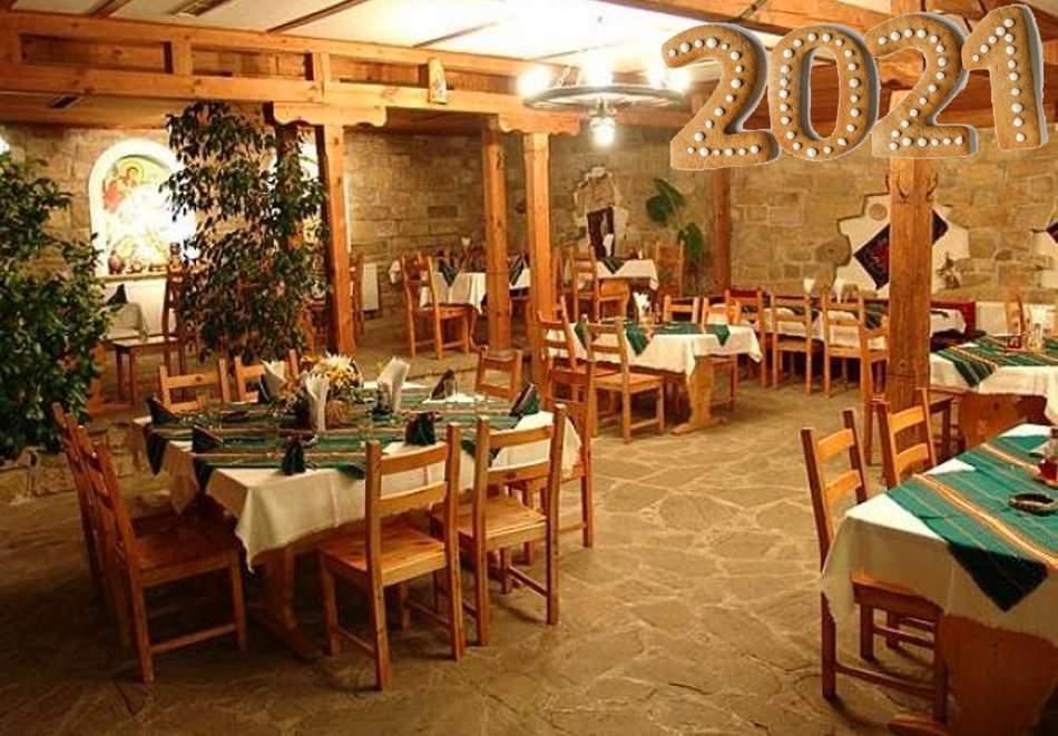 Празнувайте 2021-ва година в хотел Перла, Арбанси! Включва изхранване вечери и закуски! + DJ
