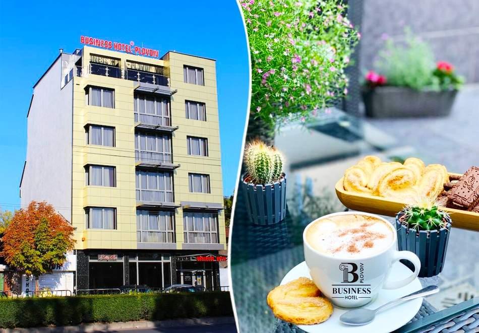 Релаксирайте в Бизнес хотел Пловдив! Включва изхранване закуска!