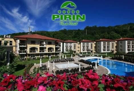 Гоялам ваканция в ПАРК ХОТЕЛ ПИРИН*****, САНДАНСКИ! Включва басейни и изхранване закуска!
