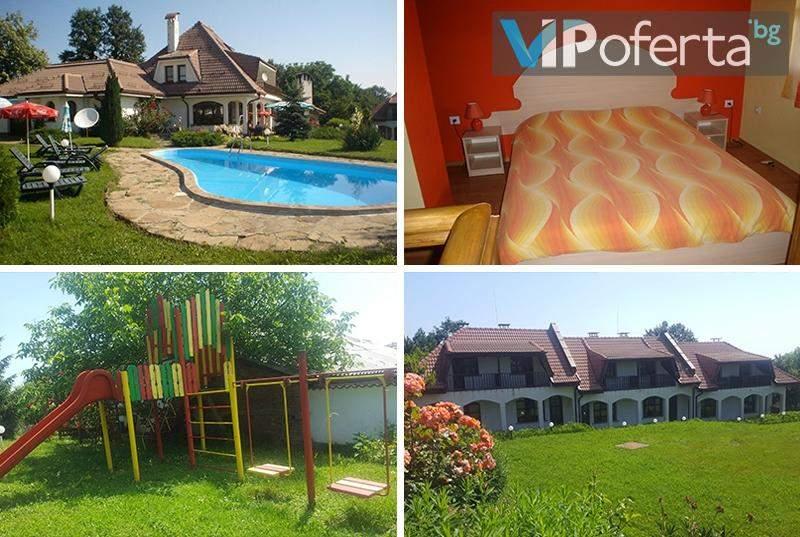 Еднодневен пакет за ДВАМА или наем на къща за 12 души + басейн в Къща за гости Роден край, с. Влайчовци