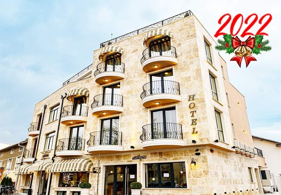 Нова година в Павел баня! 4 нощувки на човек със закуски и вечери, едната празнична + ТОПЪЛ басейн и релакс зона от хотел Антик