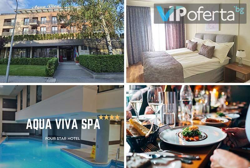 Еднодневен пакет със закуска или закуска и вечеря + ползване на СПА в Хотел Аква Вива****, Велинград