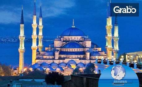 Релаксирайте за три дни в хотел 3*, Истанбул! Включено изхранване закуски! + Транспорт