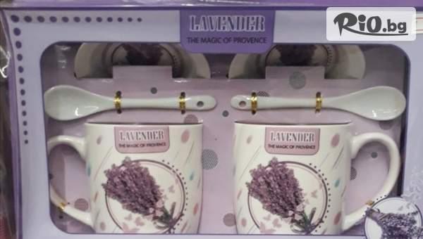 """Комплект от 2 порцеланови чаши """"Лавандула"""", от Prodavalnikbg.com"""