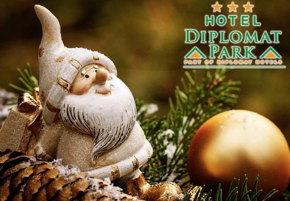 Посрещнете Коледните празници в хотел Дипломат Парк, Луковит! Включва изхранване вечери и закуски!