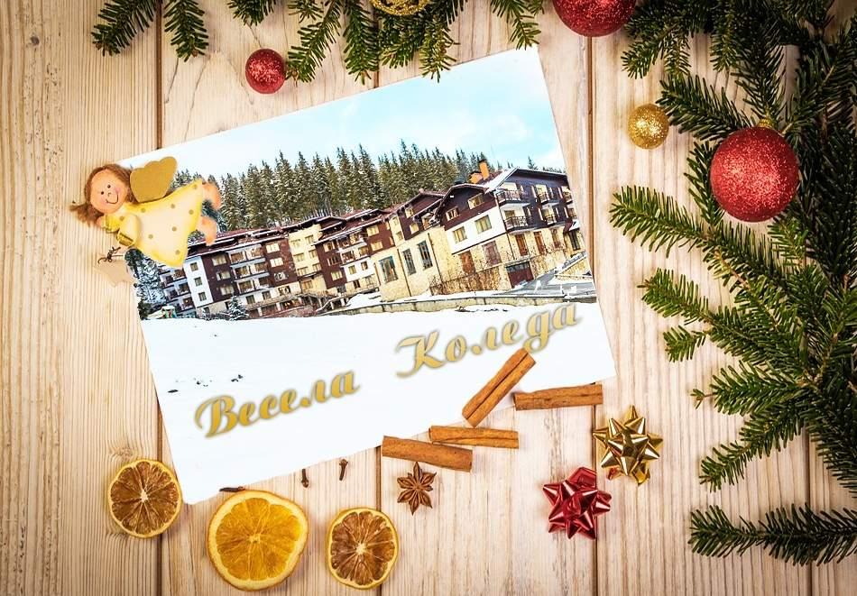 Посрещнете Коледните празници в хотел Стрийм Ризорт*3, Пампорово! Включва зона за релакс, басейн и закуски!