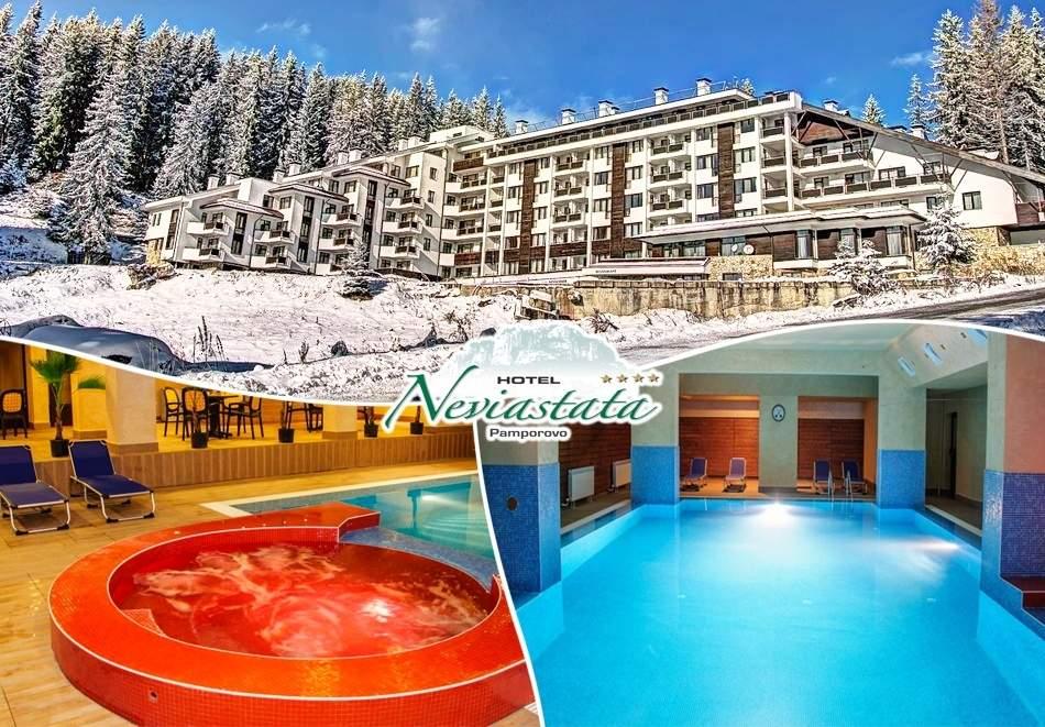 Ранни записвания за ски в Пампорово. Нощувка на човек със закуска и вечеря + басейн и джакузи в хотел Невястата****