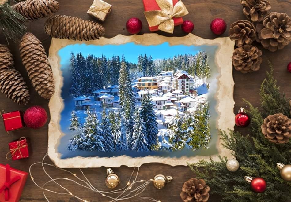 Коледа в Пампорово! 3 нощувки със закуски и 2 вечери за 2-ма или за цялото семейство + 2 басейна и релакс център в комплекс Форест Глейд