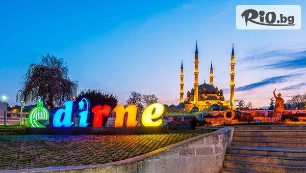 Еднодневна шопинг екскурзия до Одрин с тръгване от София + транспорт, водач и посещение на джамия Селимие и Margi Outlet, от Караджъ Турс