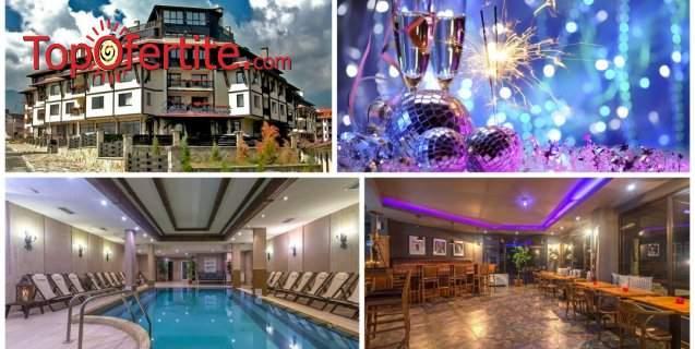 Посрещнете 2020-та година в Хотел Мария-Антоанета Резиденс 4*, Банско! Включена вечеря за големият празник! Плюс закуски