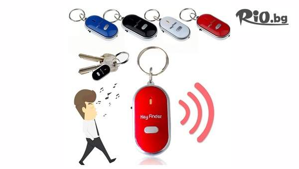 Ключодържател с аларма за намиране на ключовете Key Finder, от Topgoods.bg