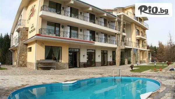Релакс в Хотел Виа Траяна, Троянския Балкан! Включва пълно изхранване и басейн