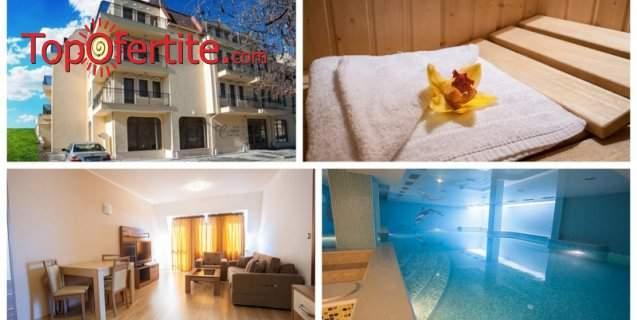 Отпочивайте в Хотел Си комфорт, Хисаря! Включва басейн с минерална вода и закуски!
