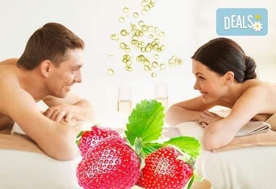 Релаксиращ масаж с ягоди и шампанско и маска за очи, Senses Massage & Recreation