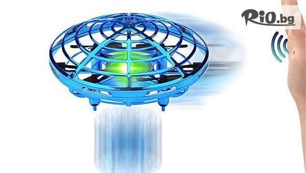 Интерактивен дрон със сензорно управление, от Topgoods.bg
