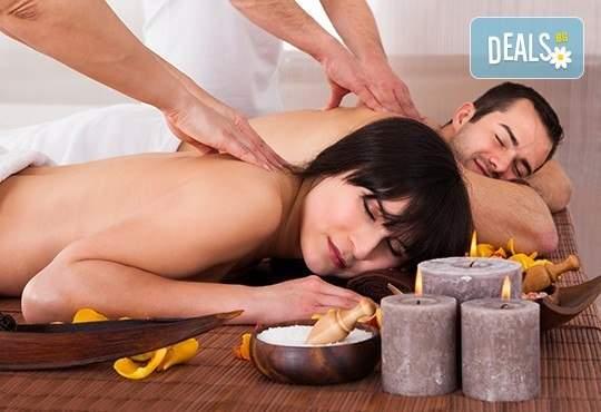 Шоколадов масаж за двама от професионални кинезитерапевти