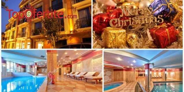 Отпразнувайте Коледните празници в Хотел Клуб Централ 4*, Хисар! Включени официални вечери! Плюс закуски