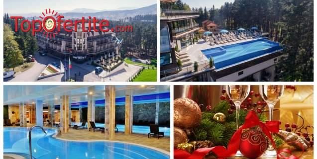 Посрещнете Коледните празници в Хотел Инфинити Парк и СПА 4*, Велинград! Включени официални вечери! Плюс закуски