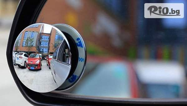 Автомобилни огледала за премахване на слепите точки, от Topgoods.bg