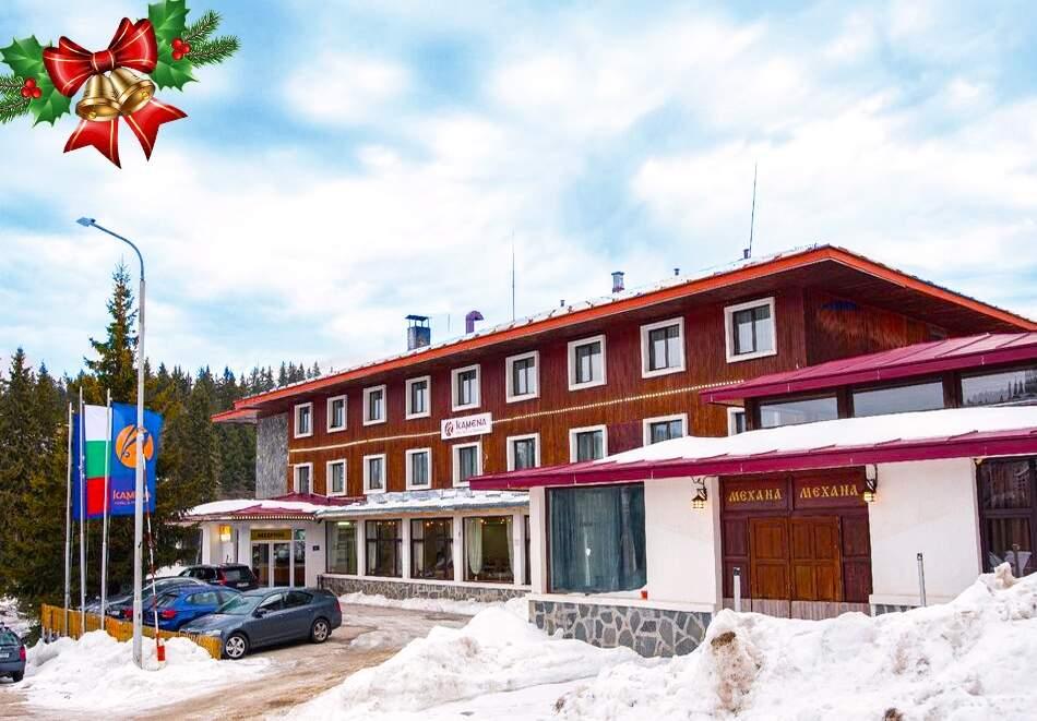 Коледа в Пампорово! 3 или 4 нощувки на човек със закуски и вечери в хотел Камена, Пампорово. Доплащане за Колелдна вечеря.