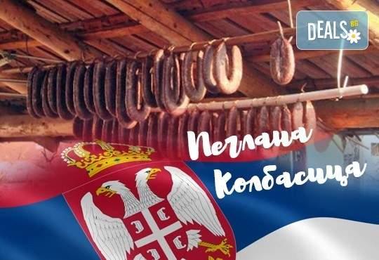 Пеглана колбасица в Пирот през януари: 1 нощувка, закуска и вечеря, транспорт