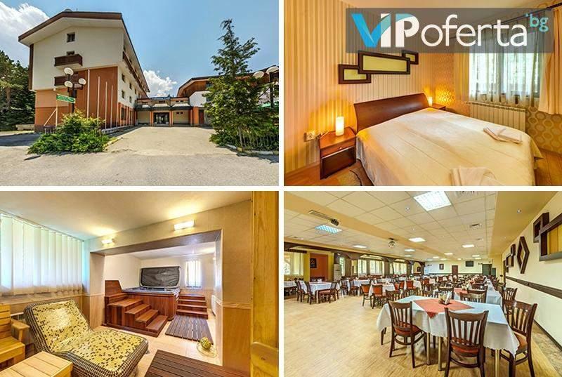 Релакс в хотел Планински езера, Паничище! Включва изхранване вечеря и закуска!