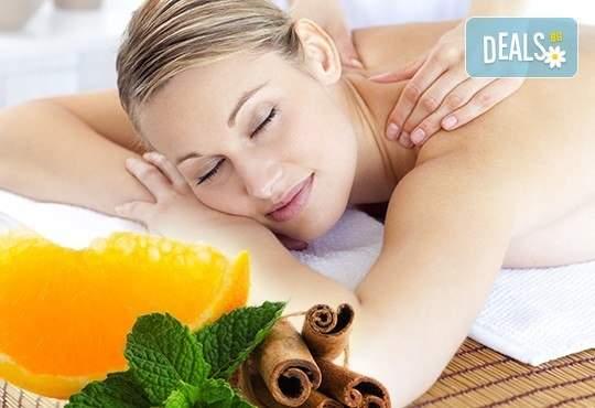 60-минутен масаж на цяло тяло с аромат на портокал и канела в студио Giro