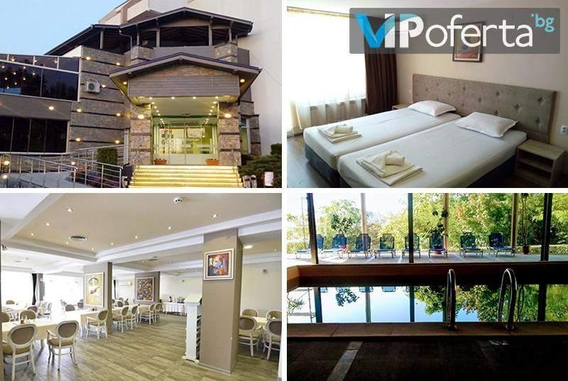 Еднодневни пакети със закуска или със закуска и вечеря за двама или трима + ползване на басейн в СПА Хотел Панорама, Сандански