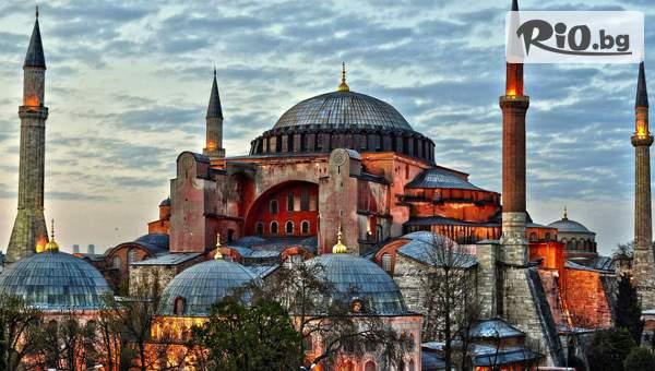Релакс за три дни до Истанбул! Включва изхранване закуски!