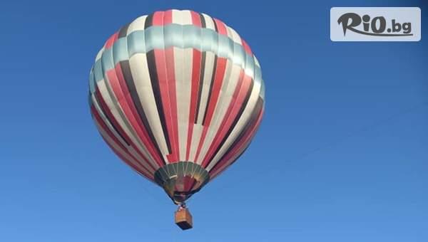 Панорамно издигане с балон край Пловдив - за двама възрастни + дете до 14 години, от Балон клуб Hot Air Balloons Plovdiv
