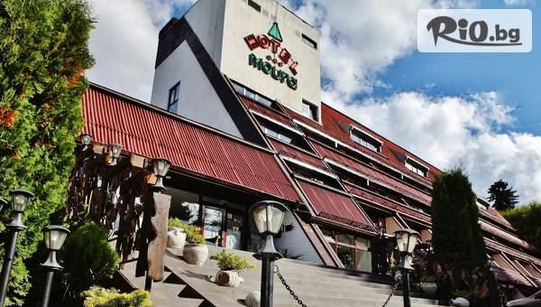 Лятна почивка в Боровец! 1, 2, 3 или 5 нощувки със закуски и възможност за вечери + басейн, шезлонг и сауна, от Хотел Мура