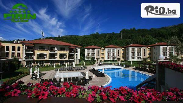 Ваканция в Парк хотел Пирин, Сандански! Включва басейн с минерална вода, СПА и закуска! + Опция