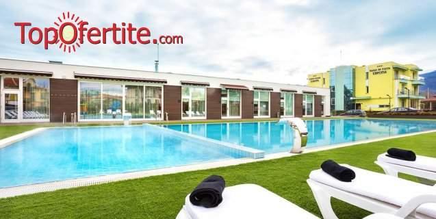 Комплекс Европа, Долна баня! 1 или 2 нощувки + закуски, външен басейн с минерална вода, джакузи, сауна и парна баня на цени от 55 лв. на човек