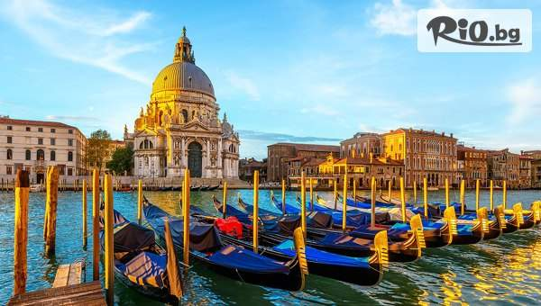 Екскурзия до Загреб, Верона, Венеция и шопинг в Милано! 3 нощувки със закуски + транспорт, от Караджъ Турс